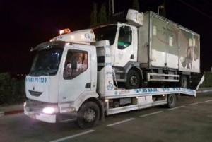 משאיות לפירוק