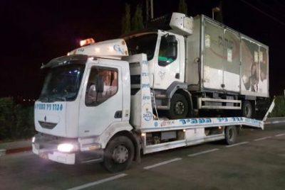 מגרש פירוק רכבים בתל אביב