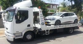 מגרש פירוק רכב באריאל